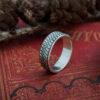Кольцо «Шина»